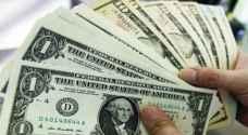 الدولار يتجه لتكبد خسارة أسبوعية عقب قرارات المركزين الأمريكي والياباني