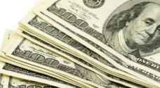 انخفاض الدولار الأمريكي إلى أدنى مستويات