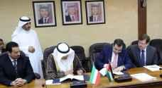 الكويت تدعم الأردن بـ 20 مليون دينار .. تفاصيل