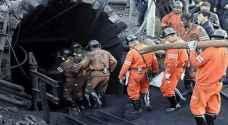 مقتل 7 اشخاص في انفجار منجم فحم بالصين