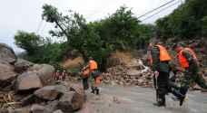 انهيار أرضي في الصين يتسبب بفقدان العشرات