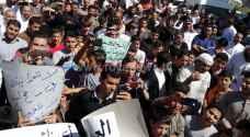 وقفة احتجاجية في معان: 'لا لعلمانية المناهج' .. صور