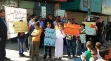 وقفة في المفرق : 'اتفاقية الغاز تدعم آلة بطش الاحتلال' ..صور