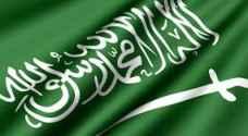 رسميًا..السعودية تعتمد التقويم الميلادي بدلا من الهجري