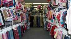 الملابس الأردنية تدخل الاسواق الأميركية ضمن مستويات متقدمة