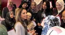 الملكة رانيا تهنئ بمناسبة يوم المعلم العالمي
