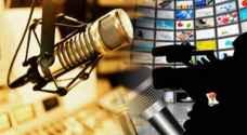 الأردن: 191 موقعا اخباريا شاملا و45 فضائية و43 اذاعة