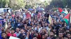 بالفيديو.. متظاهرون من 'فتح'بقطاع غزة ينددون بسياسات الرئيس الفلسطيني