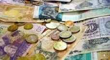 العملات العربية والاجنبية في السوق المحلي