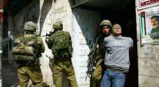 قوات الاحتلال الاسرائيلي تعتقل 16 شابا وتعثر على سلاح
