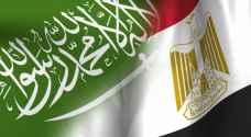 رويترز: السعودية تتوقف عن تزويد مصر بالنفط