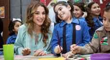 الملكة رانيا تطلع على نشاطات متحف الأطفال بجرش