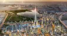 'برج خور دبي' الجديد يفوق 'برج خليفة' طولاً بتكلفة تصل مليار دولار