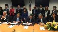 توقيع اتفاقية دعم مالي بقيمة 300 مليون دولار مع البنك الدولي