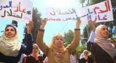 الأردنية: إعتصام ضد إتفاقية الغاز الإسرائيلي