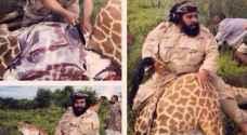 قصة السعودي الذي ذبح لضيوفه زرافة