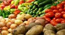 العالم يحتفل بيوم الغذاء والمنتجات النباتية تهيمن على مائدة الأردنيين