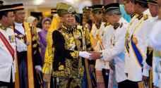 تعيين السلطان محمد الخامس ملكا جديدا لماليزيا