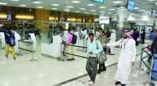 السعوديون لا يستطيعون السفر إلى هذه الدول