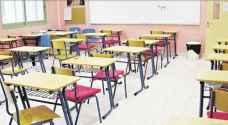 تعديلات جديدة على نظام الحصص المدرسية .. تفاصيل