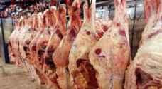 إئتلاف نصف طن من اللحوم الفاسدة في الزرقاء