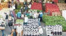 'دلال المزاد' في اسواق الخضار اصبح مرخصاً