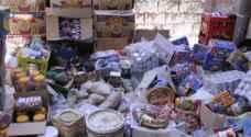 اتلاف 22 طنا من المواد الغذائية في المفرق