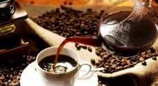 لهذه الأسباب.. توقف عن احتساء قهوتك على معدة خاوية