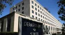 واشنطن ستطلب توضيحات حول 'الانفصال' عن الولايات المتحدة