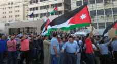 عمان: وقفة احتجاجية أمام شركة الكهرباء رفضا لإتفاقية الغاز مع الاحتلال..صور