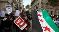 تظاهرة في لندن تضامنا مع أطفال حلب