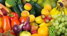 تعرف على اسعار الفواكة والخضروات في سوق الجملة