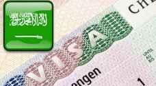 الاردن والسعودية يتفقان على بحث رفع رسوم التأشيرات