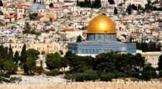 الاحتلال يسلم اليونيسكو 'عريضة دولية' ضد قراراتها المتعلقة بالقدس