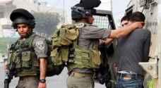 اعتقال فلسطيني قرب 'الإبراهيمي' بزعم حيازته سكينًا