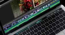تحديث برنامج مونتاج الفيديو Final Cut Pro X يدعم الماك بوك برو