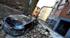 الخارجية: لا إصابات للجالية الأردنية في زلزال إيطاليا