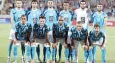سحب القرعة التمهيدية من دوري أبطال العرب في عمان