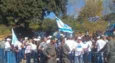 وزراء ونواب يطالبون بضم مستوطنة معاليه ادوميم لاسرائيل