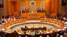 الجامعة العربية: قرار تاريخي حول فلسطين بقمة 'مالابو'
