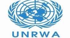 الأونروا توزع 1.46 مليون دولار لإعادة اعمار غزة