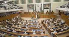 محكمة كويتية تلغي شطب مرشحين للبرلمان