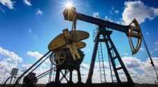 أسعار النفط تتجه نحو الانخفاض وسعر برميل النفط 46.2 دولارا