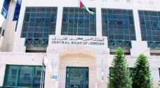 محافظ البنك المركزي يفتتح المؤتمر الدولي للاتحاد العربي للمتداولين في الأسواق المالية