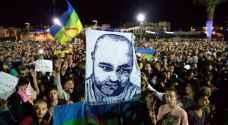 تجدد الاحتجاجات على مقتل بائع سمك في المغرب