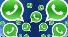 المغرب يلغي حظر المكالمات الصوتية عبر الإنترنت