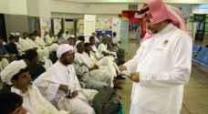 السعودية: بلّغ عن مخالفة واحصل على 10% من قيمتها