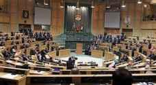 'راصد' يدعو النواب لإعادة الثقة بالمؤسسة التشريعية