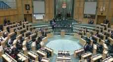 'دائم النواب' يعتذر عن قبول دعوات المجلس للمشاركة خارج المملكة