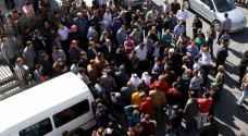 وقفة احتجاجية لتجار الكرك